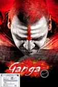 Ganga-Muni 3