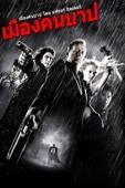 Sin City Full Movie English Subbed