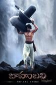 Baahubali - The Beginning (Telugu Version)