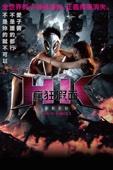 Hentai Kamen 2 Full Movie Sub Indonesia
