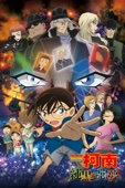 Detective Conan: The Darkest Nightmare Full Movie English Sub