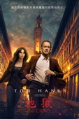 Inferno Full Movie English Sub