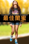 The Edge of Seventeen Full Movie English Sub