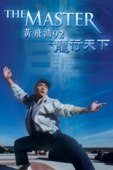 The Master Full Movie Subbed