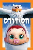 Storks Full Movie Subbed