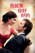Me Before You Full Movie English Sub