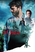 The 9th Life of Louis Drax Full Movie Sub Indonesia